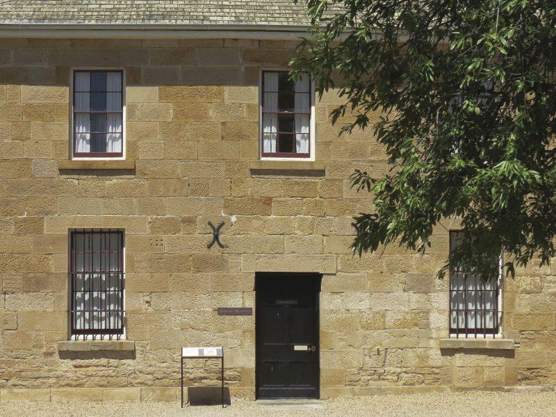 Richmond Gaol