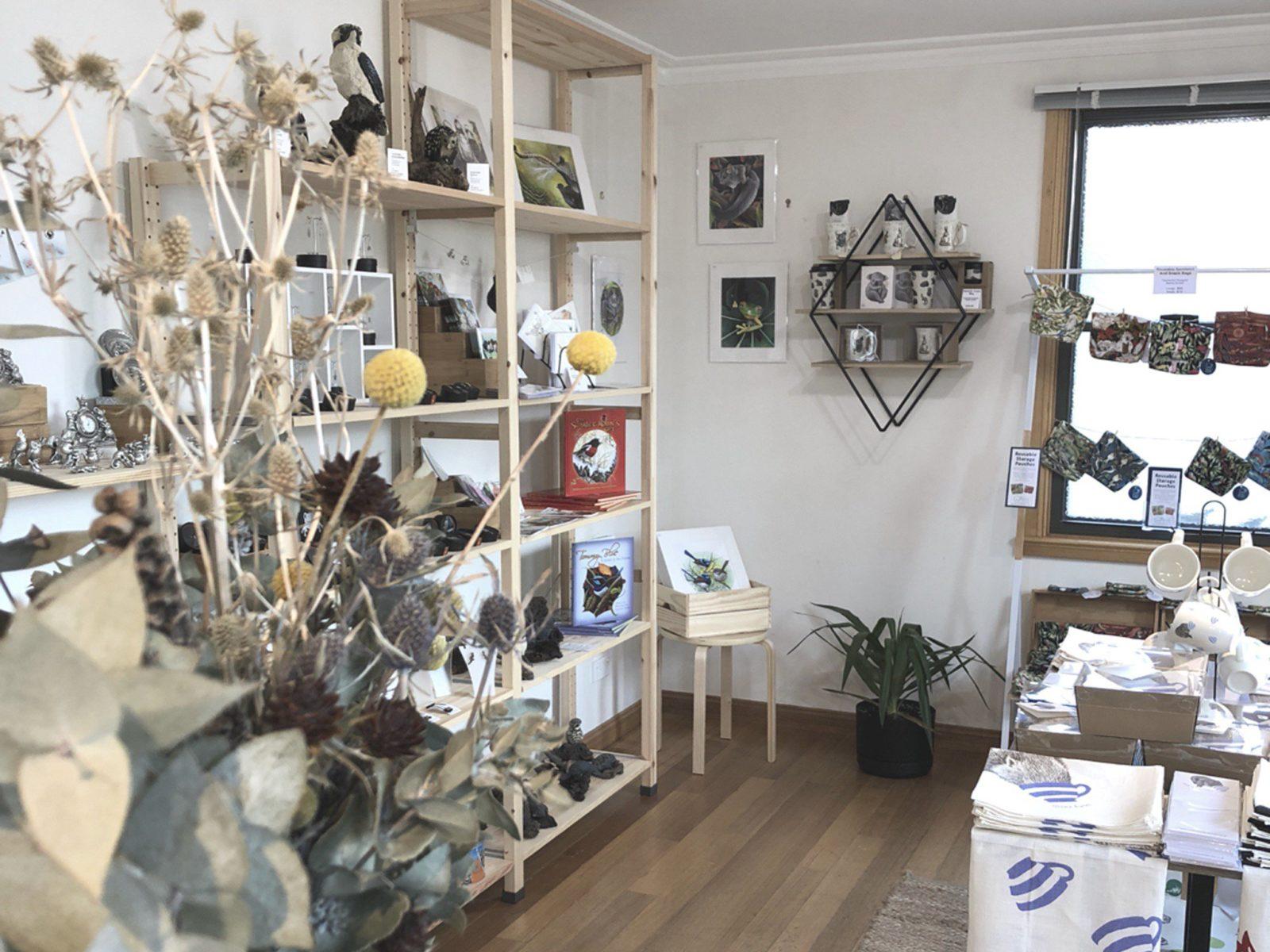 Shop photo #1