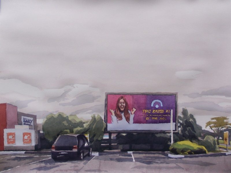 Painting of a suburban parking lot and billboard.