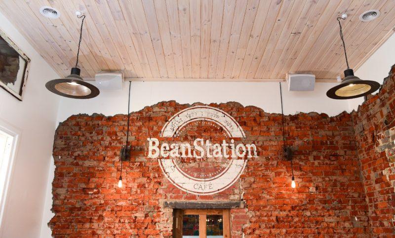 BeanStation