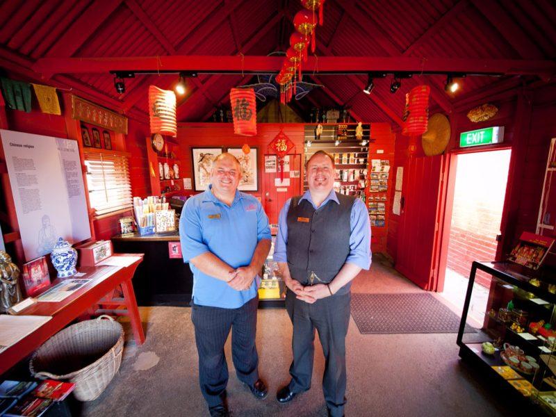 Bendigo Joss House Temple - Caretakers Residence