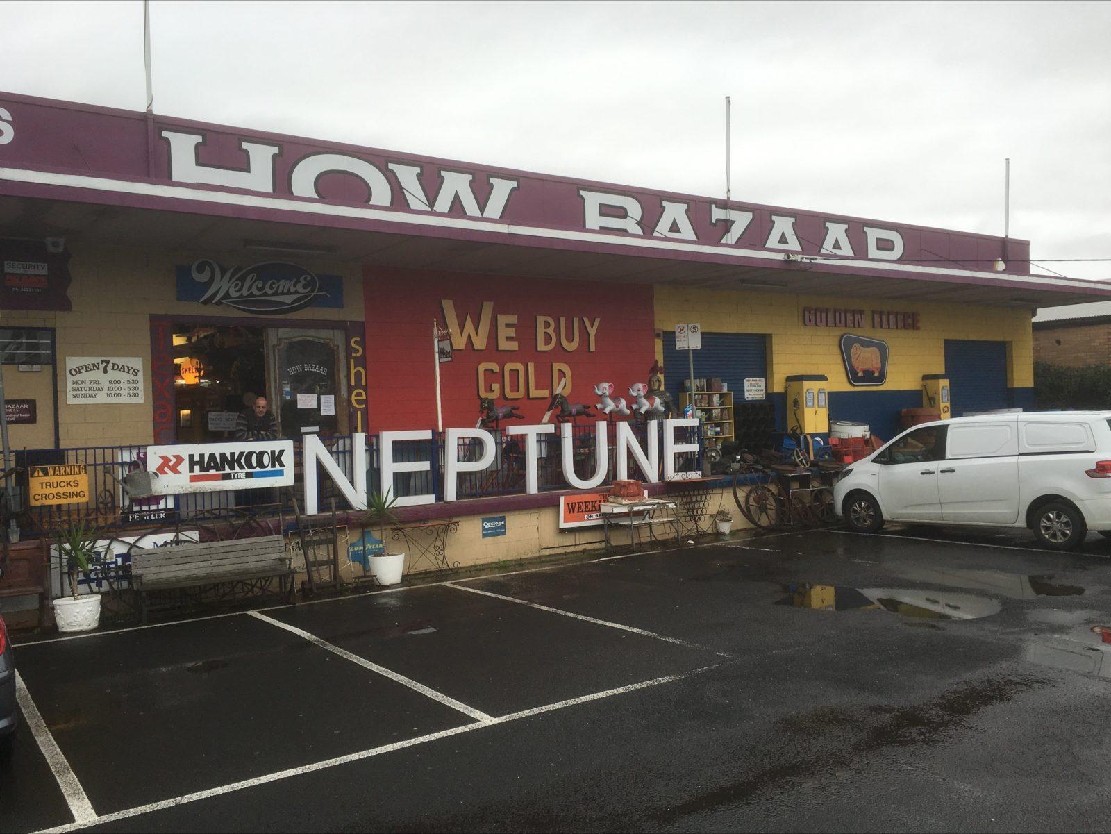 How Bazaar Shopfront