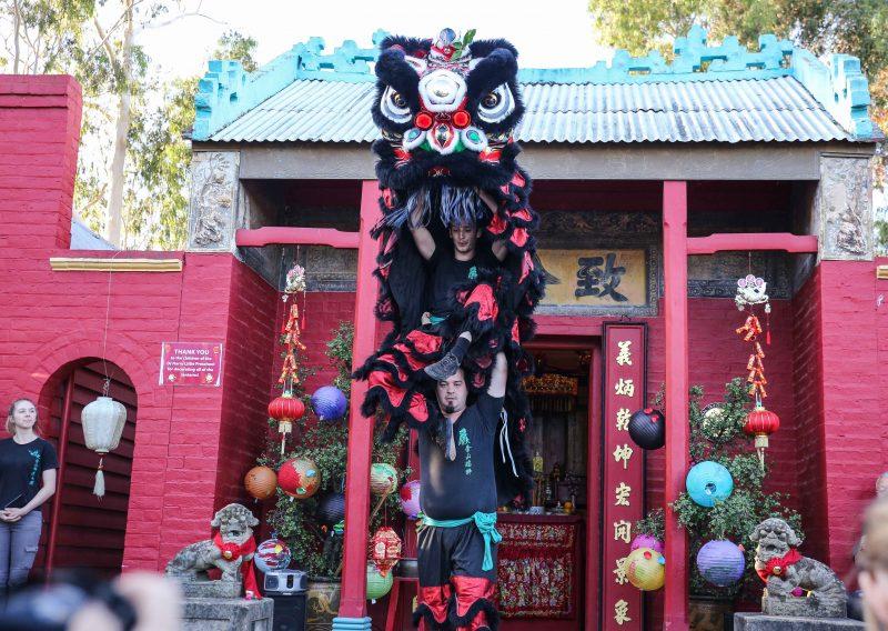 Bendigo Lantern Festival