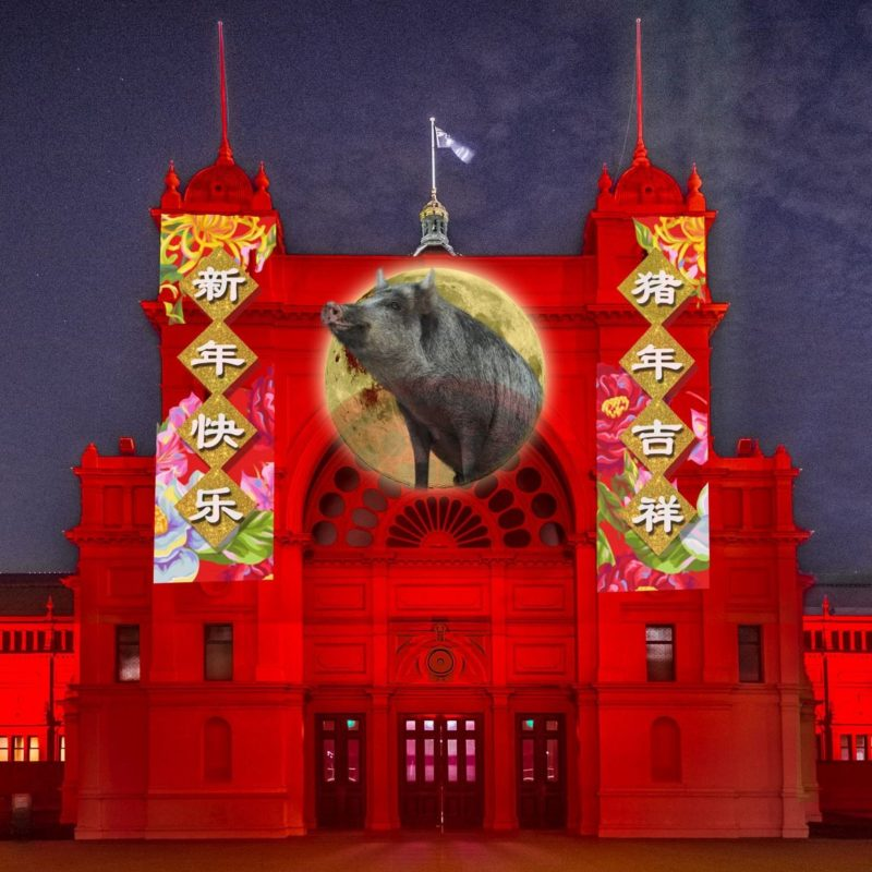 Lunar New Year Projections on the Royal Exhibition Building