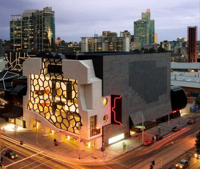 Melb Recital Centre Exterior Night