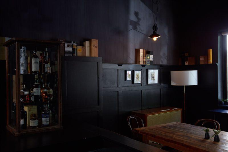 Melbourne Whisky Room