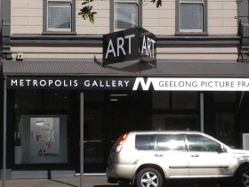 Metropolis Gallery Street View