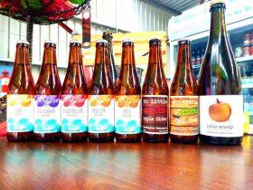 Mornington Peninsula's Favourite Cider Mr Little