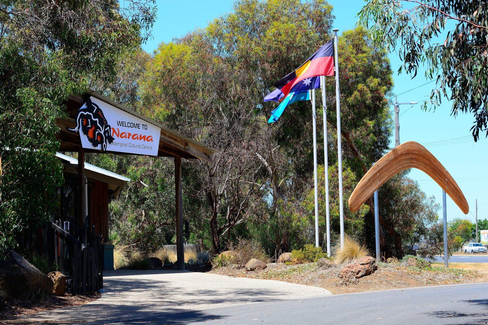 Narana Entrance