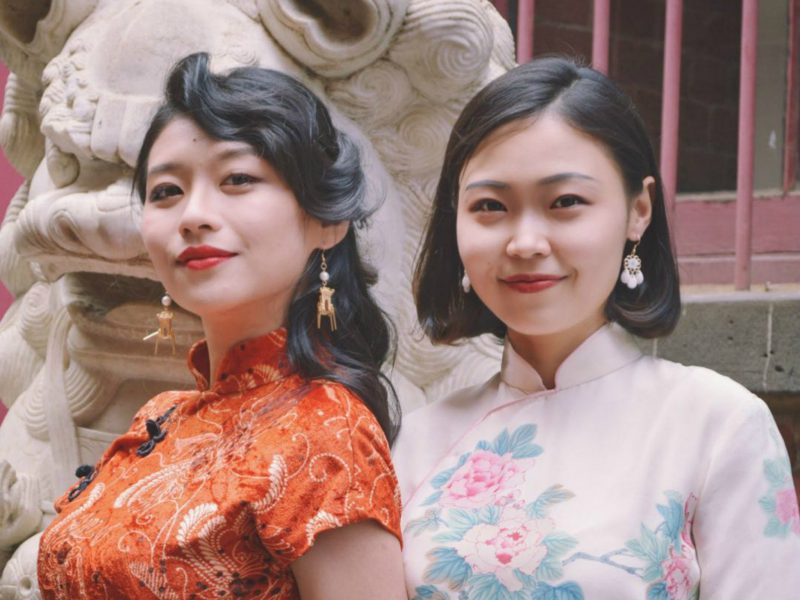 Shanghai Swing - A night of 1930s Shanghai Jazz at the Chinese Museum