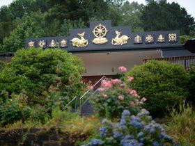 Kadampa Meditation Centre Australia