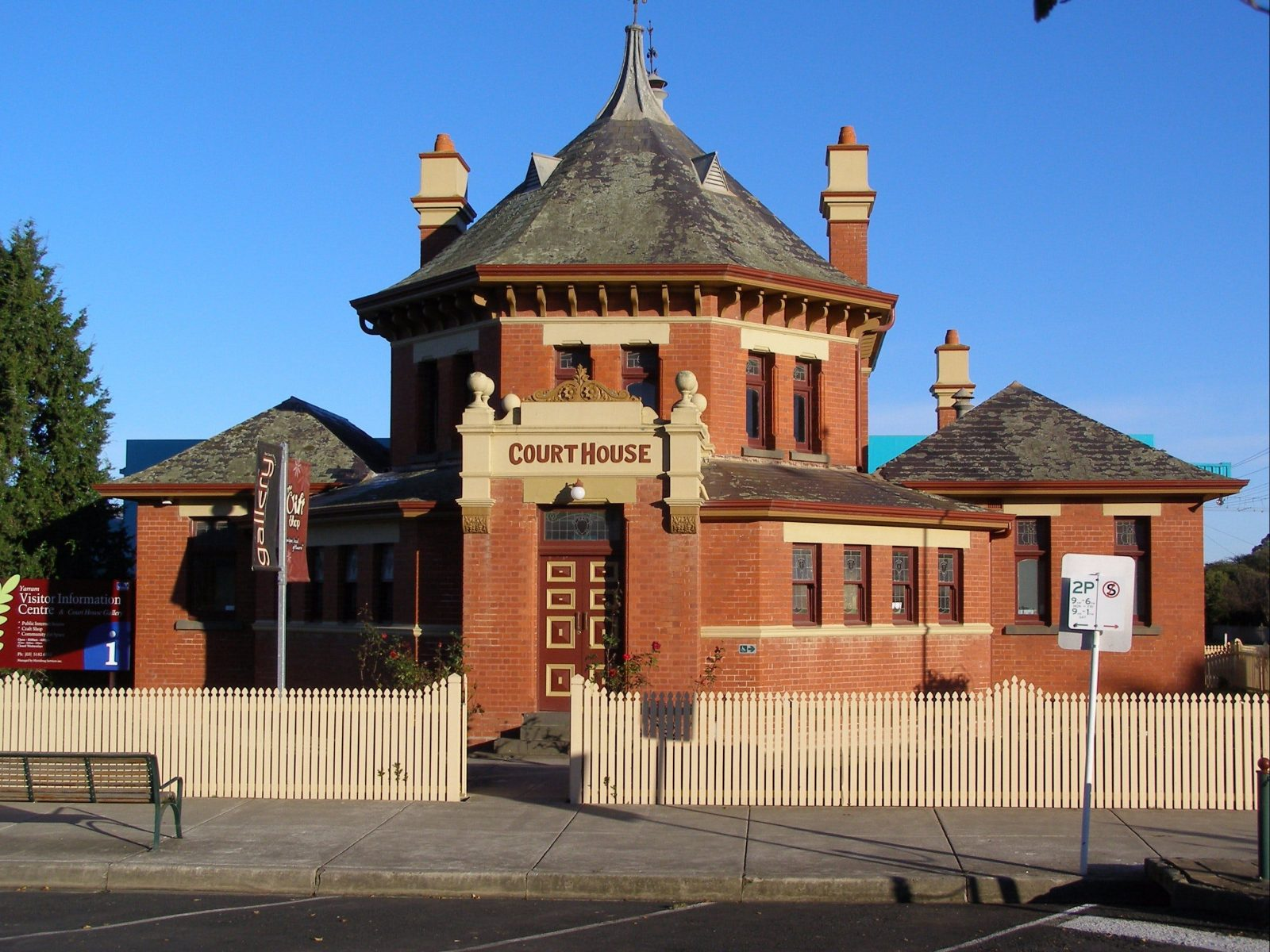 Yarram Courthouse Gallery