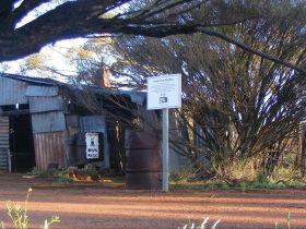 Canna Reserve, Canna, Western Australia