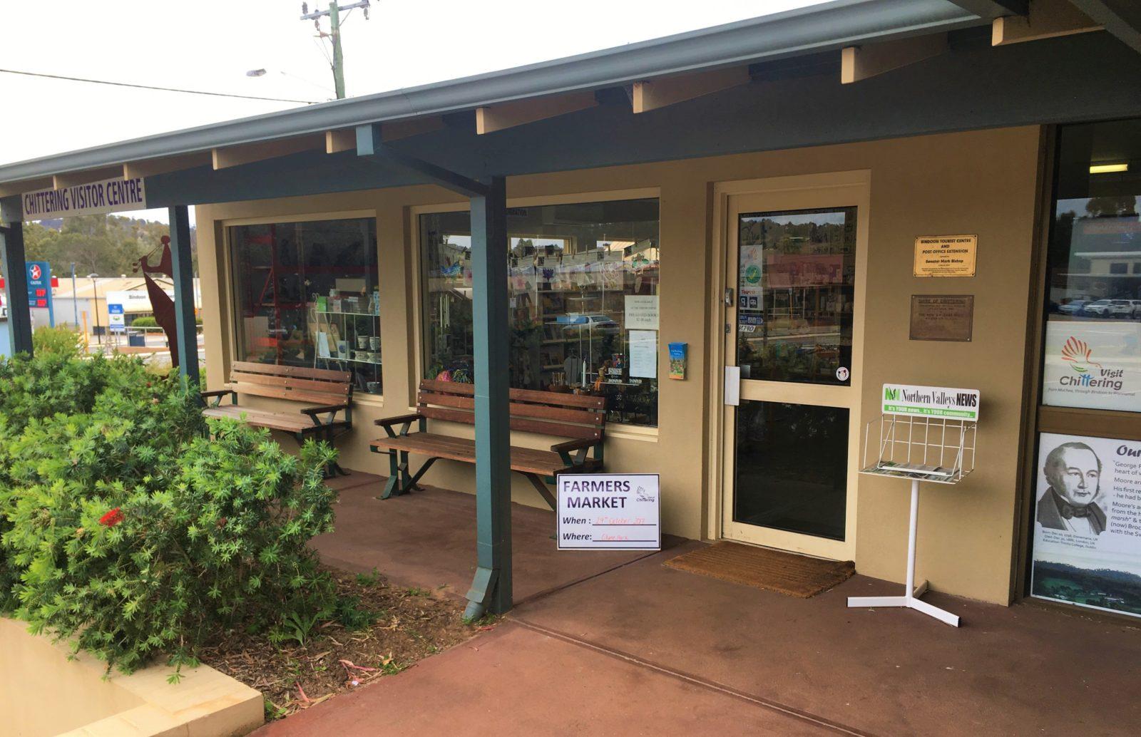 Chittering Visitor Centre, Chittering, Western Australia