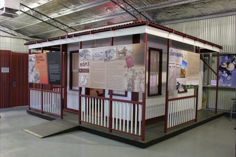 Cunderdin Municipal Museum, Cunderdin, Western Australia