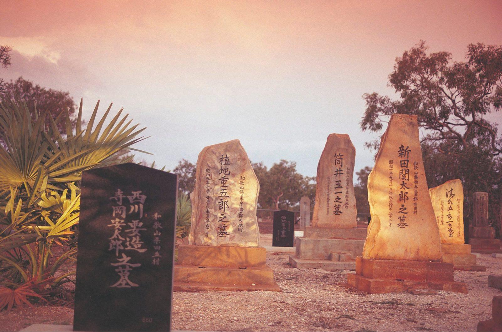 Japanese Cemetery, Broome, Western Australia