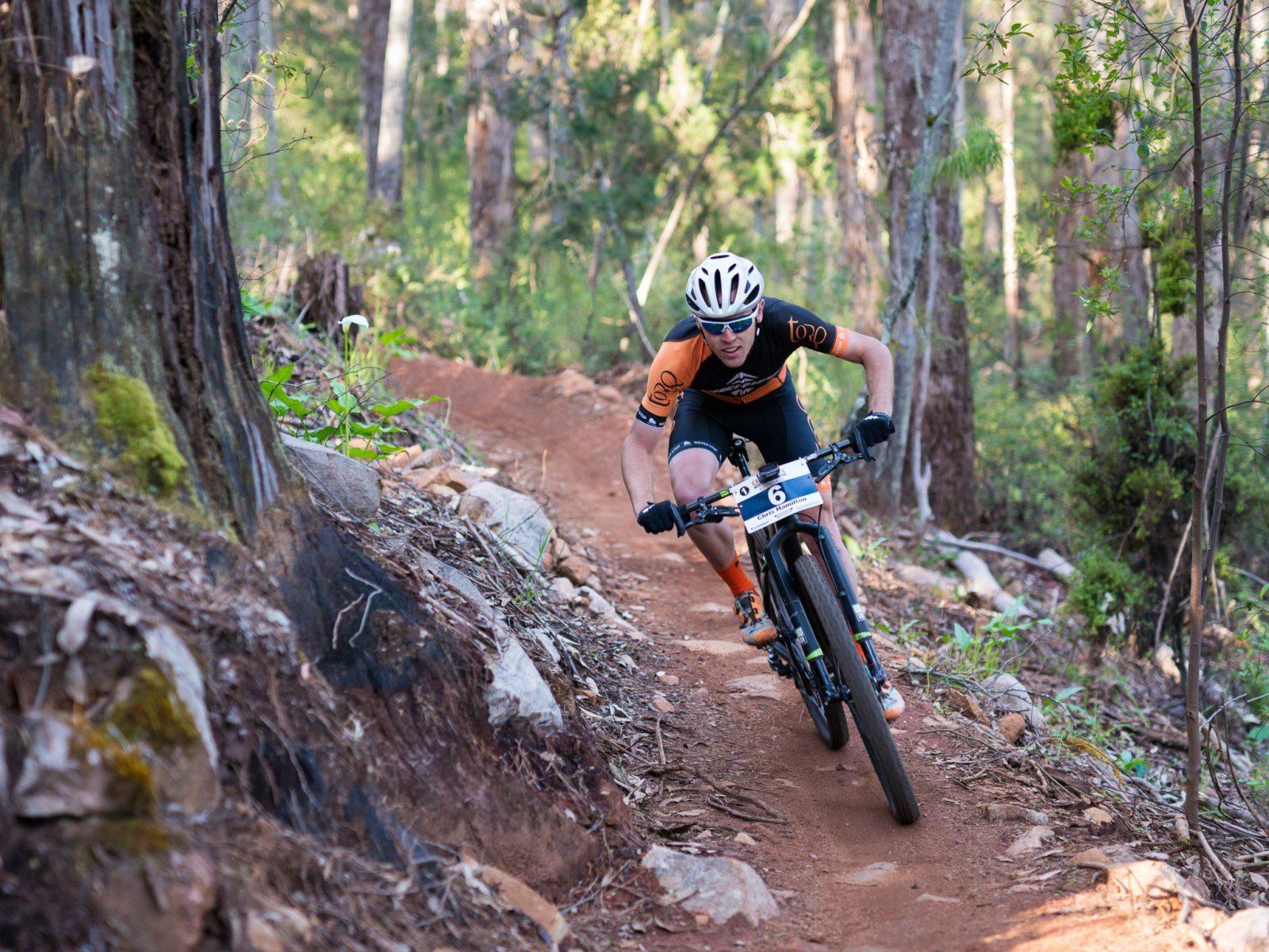 Margaret River Trails, Margaret River, Western Australia