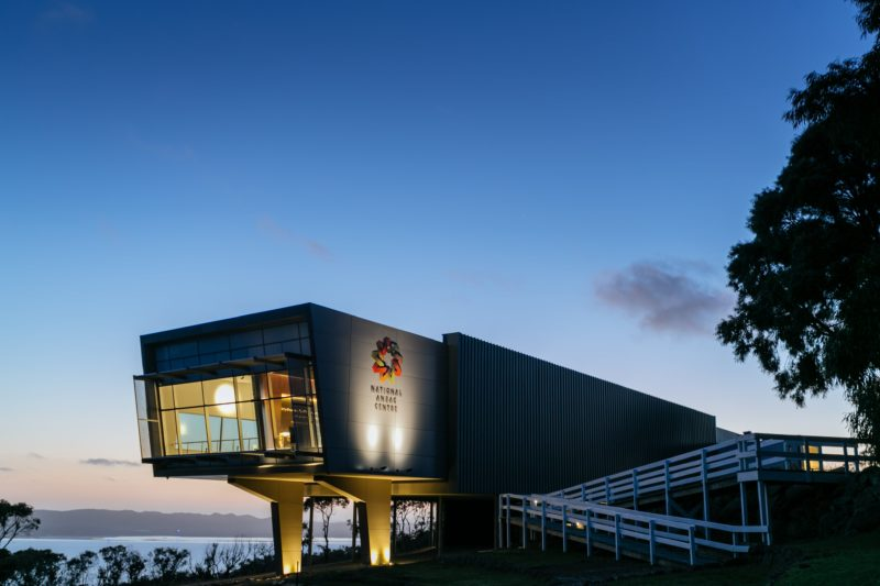 The National Anzac Centre, Albany, Western Australia